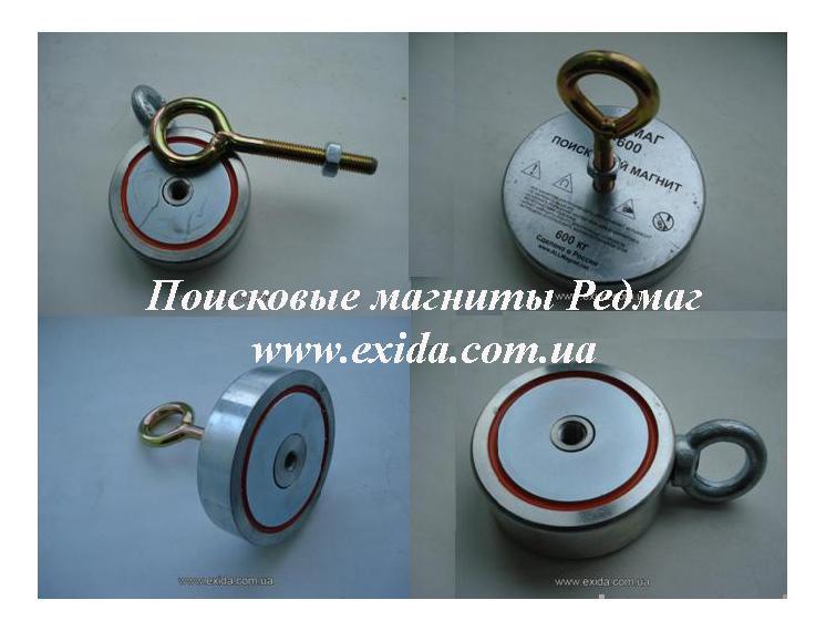 Поисковые магниты редмаг. купить поисковые магниты редмаг в .
